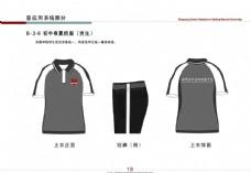 校服设计案例
