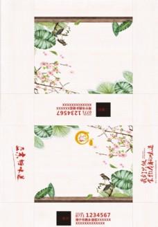 火锅店纸巾盒