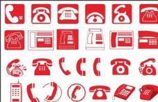 电话图标矢量素材