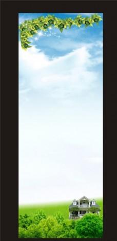 蓝天白云风景