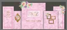 粉紫色大理石清新婚礼背景图