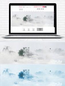 小清新简约文艺中国风海报banner