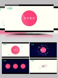 动感快节奏文字展示动画视频ae模板
