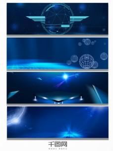 扁平蓝色科技风光线背景