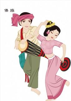 矢量手绘少数民族傣族
