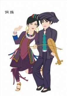 矢量手绘少数民族侗族