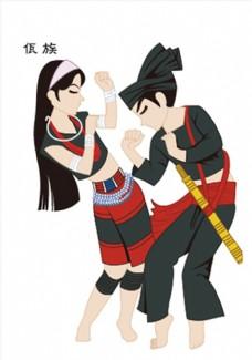 矢量手绘少数民族佤族