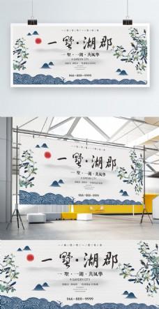 大气简约中国风山水地产展板PSD模板
