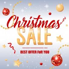 精美圣诞节促销海报设计