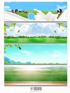 早晨草地生态背景banner