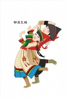 矢量手绘少数民族鄂温克族