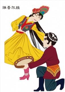 矢量手绘少数民族维吾尔族