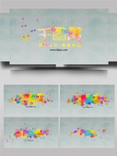 五彩彩色油滴喷彩设计ae模板