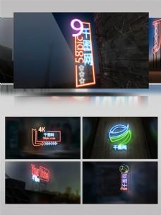 ae模板门市店铺招牌霓虹文字logo展示