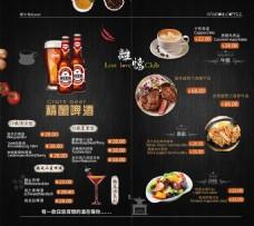 黑色创意西式餐点菜单