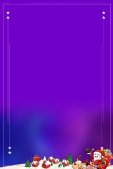 紫色炫彩海报背景素材