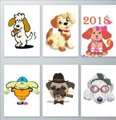 卡通风高清狗年新年png素材