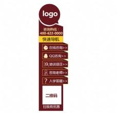 网页棕色弹窗界面设计