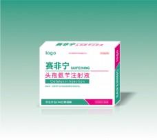 简约绿色清新药品包装盒cdr格式