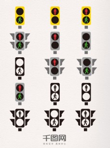 世界交通安全日红绿灯信号元素设计素材
