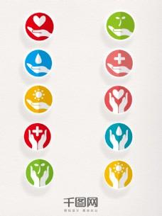 圆形扁平化手势图标国际人类团结日元素