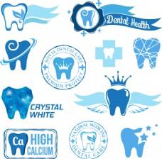 蓝色创意牙齿图标