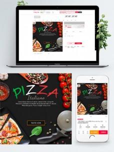食品披萨主图直通车模板PSD