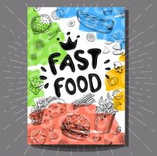 水彩绘美味的快餐背景