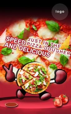 披萨灯箱海报