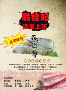 深圳宣传海报