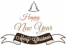 卡通圣诞飘带装饰PNG元素
