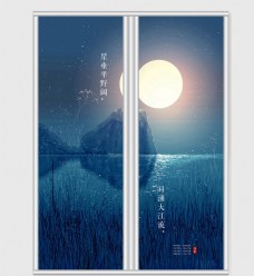 中国风月景移门