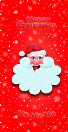圣诞老人手机图