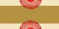 中式婉约拼色底纹广告背景