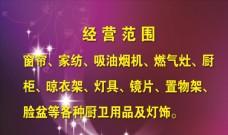 紫色夢幻背景名片