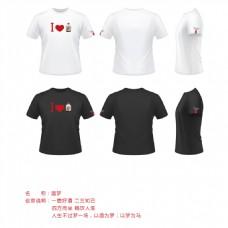 黑白T恤服装设计