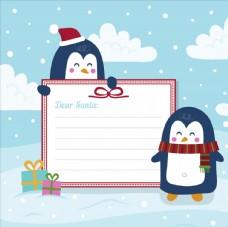 企鹅文本框