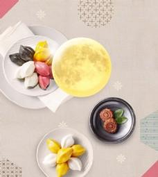 现代新改良中国节日美食psd源文件