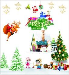 圣诞节雪地圣诞老人cdr模板