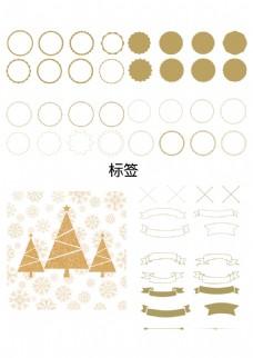 金色圆形标签