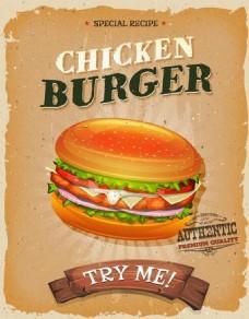鸡肉汉堡矢量快餐海报