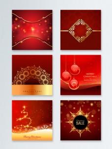 简约红色烫金圣诞新年背景