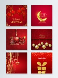 简约红色烫金新年新春背景