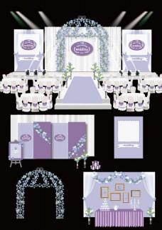 紫色梦幻婚礼效果图