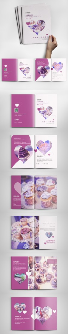 梦幻甜美甜品蛋糕店菜单画册