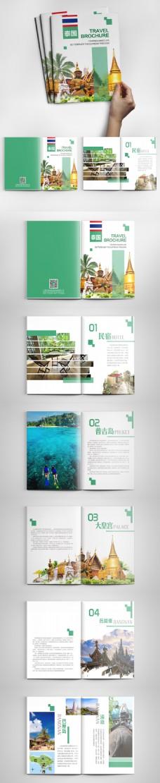 旅行社泰国景点旅游宣传海报