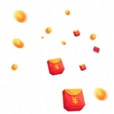 红包 节日红包 抢红包 手握红