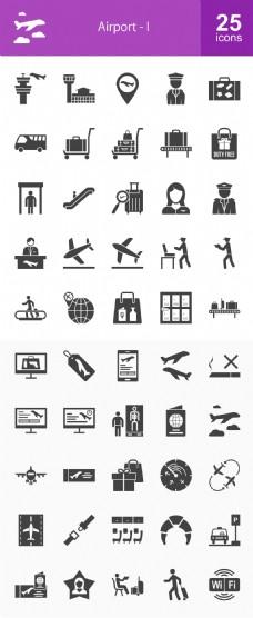 50个机场常见的黑色图标