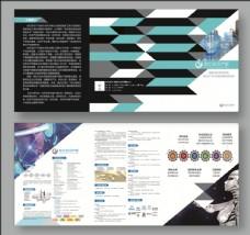 印刷版两折三页科技企业宣传单