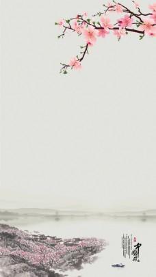 中国风花朵海报背景